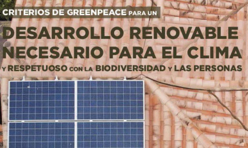 Criterios de Greenpeace para un desarrollo renovable necesario para el clima y respetuoso con la biodiversidad y las personas – ES